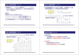 PDF 縮小版