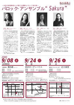 その2(PDF 90k)