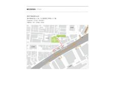 読売不動産株式会社 東京都港区芝 5 - 26