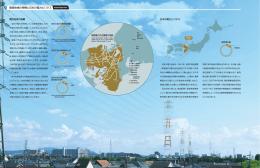 関西地域の特徴と日本の電力ビジネス [PDF 531KB]