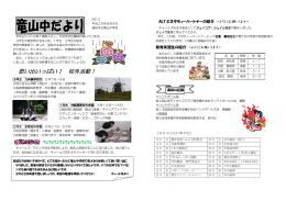 No.3 校外学習・部活動表彰記録