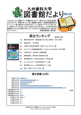 Microsoft PowerPoint - \220}\217\221\212\331\202