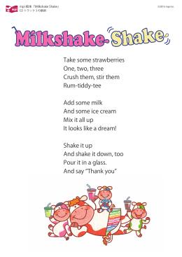 Milkshake Shake 歌詞