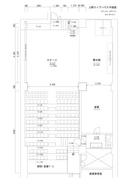 ステージ 舞台袖 楽屋 劇場事務室 照明・音響ブース 上野ストアハウス平面