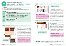 狂言 柿山伏/「柿山伏」について(1.25MB)pdf