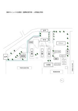 飯田キャンパス構内図