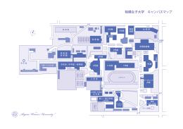 相模女子大学 キャンパスマップ