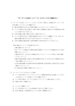 神奈川 県 国民 健康 保険 団体 連合 会