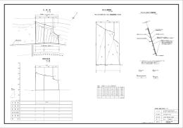 平 面 図 吹付工展開図 縦断面図 モルタル吹付工標準図 モルタル吹付工