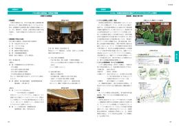 高知県 K-Cle,非接触充電採用の電動アシストサイクルシステムの開発