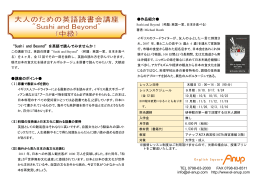 SKD読解 Lecture 23 演習