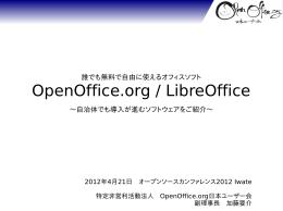 ダウンロード(PDF/1.17MB)
