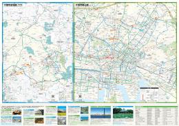 千葉市全域図 ウラ