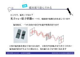 授業スライド(572kb)
