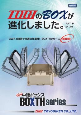 BOXTH-2