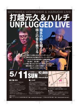 5/11 ¥2000