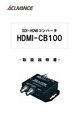 HDMI-CB100