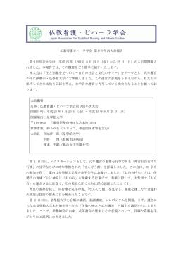 報告書(pdf式) へのリンク