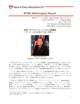 BTMU Washington Report