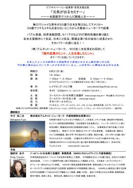 案内 - ゴールドコースト日本商工会議所 JCCIGC