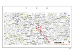 資料1-2 交通社会実験位置図