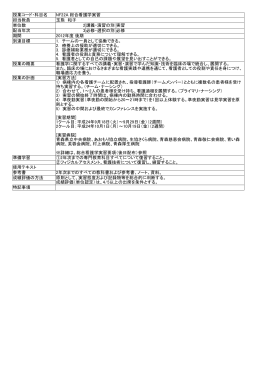 ナーシング スキル 日本 版