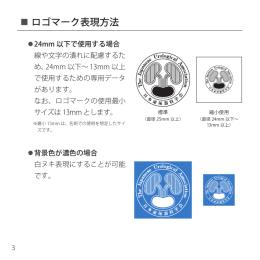 PDF:751KB