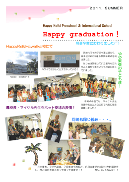 Happy graduation!