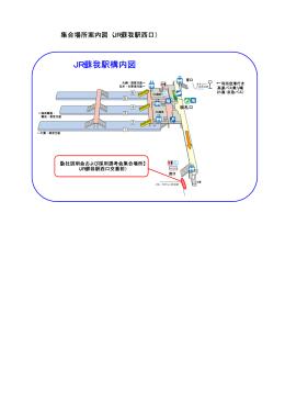 JR蘇我駅構内図