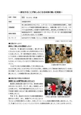 PDF形式:388KB