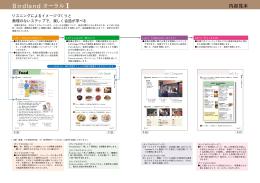 内容見本( PDF形式)