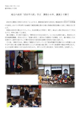 八世紀の京内宅地と京職