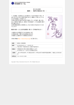 『麗老 -晩年の相田みつを-』9/4(火)
