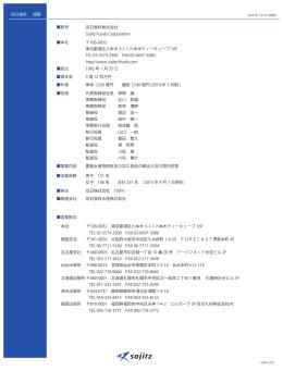 印刷用PDFファイル