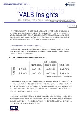 FUTURE SQUARE EXTRA EDITION – VOL. 3 満足:56.7% 不満