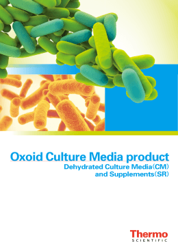 Oxoid Culture Media product 微生物用培地総合