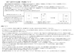 表紙と背表紙について(PDF)