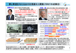 5(PDF:506KB)