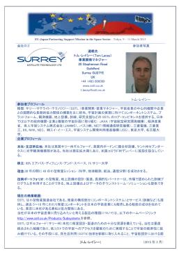 [トム・レイシー] (2015 年 3 月) 会社ロゴ 連絡先 トム・レイシー(Tom
