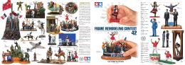 第42回人形改造コンテスト参加作品パンフレット(PDF方式)