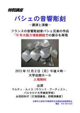 別紙① - 倉吉市