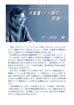 詳しくはこちら - 日本出版クラブ