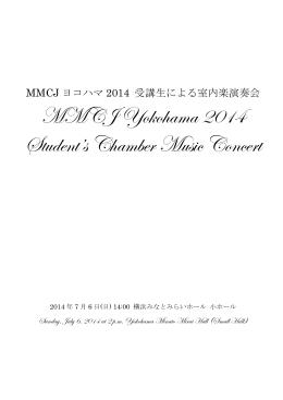 受講生による室内楽コンサート プログラムが発表されました。