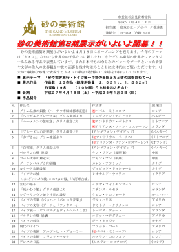 資料1(PDF:272KB)