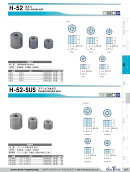 製品詳細PDF