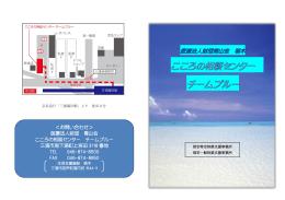 ダウンロード(PDF:383KB