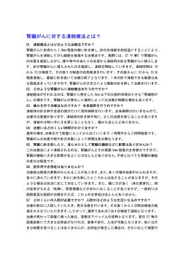 - 日本IVR学会