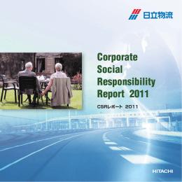 CSRレポート2011