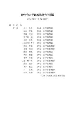 Hikaku.21.List