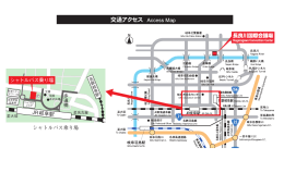 シャトルバス乗り場 JR岐阜駅 シャトルバス乗り場